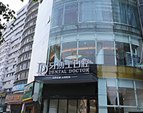 台州椒江尊龙d88官网