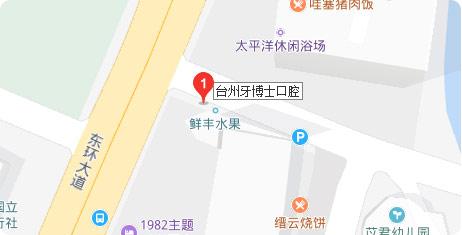 台州牙博士路线图