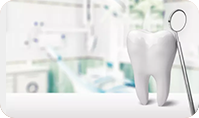 六大齿科项目中心