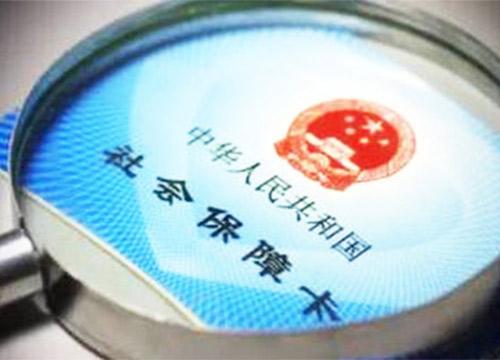 吴江这并不是所有口腔医院都是医保单位,在苏州城区多家医保机构,多个项目都能刷医保。