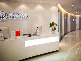 牙博士环境