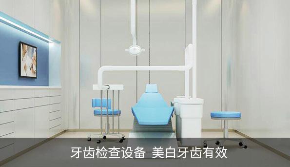 看医院设备材料