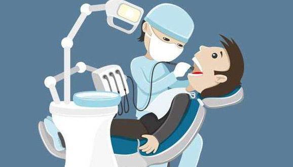 牙博士微创微痛拔牙